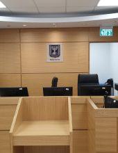 חדש באילת: בית דין רבני
