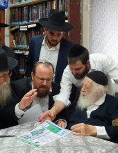 רבני המרכז הרפואי אצל גודלי ישראל