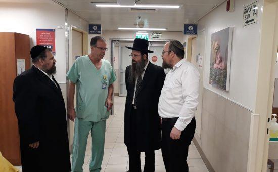 הרב יוניוב באסף הרופא