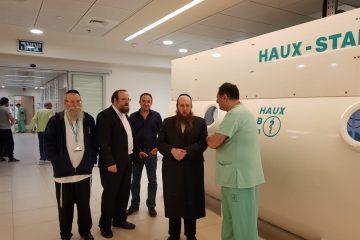 מאלעד לאסף הרופא: ביקור מסקרן