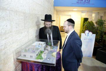 ירושלים: משחקיה טיפולית לבעלי צרכים