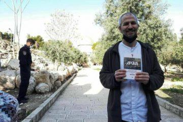 הפלסטינים: ארנון סגל השיק ספר בהר הבית