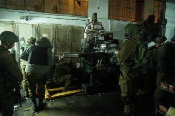 """תיעוד: צה""""ל החרים 6 מחרטות לייצור נשק פלסטיני"""