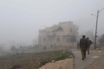 תיעוד: הרס בית המחבל שרצח את ארי פולד
