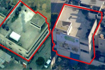 """צה""""ל תיעד: פיצוץ מבנה ה'מודיעין' של חמאס"""
