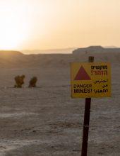 תיעוד: פינוי המוקשים מ'ארץ המנזרים'
