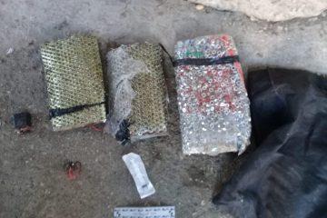 תיעוד: הפצצה שתוכננה לפיגוע בירושלים