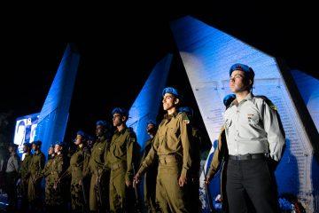 טקס התייחדות לזכר חללי חיל התותחנים