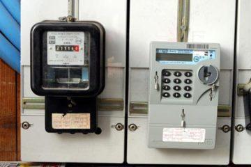 מהיום תוכלו לדעת את גובה 'חשבון החשמל' עוד לפני הנפקת החשבונית