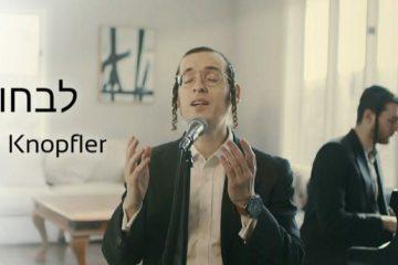 ה'חסידישער' שר אמיר דדון