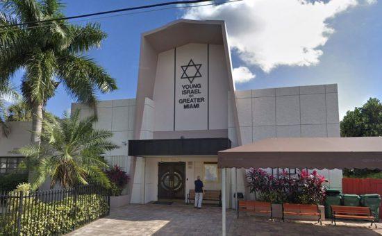 'ישראל הצעיר' בצפון מיאמי