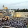 ליום ירושלים, הרב ישראל גליס אומר: תודה