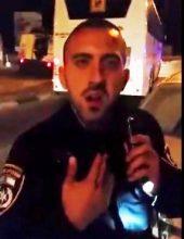 השוטר הגזים ב'עיכוב ובדיקה' – המדינה תשלם