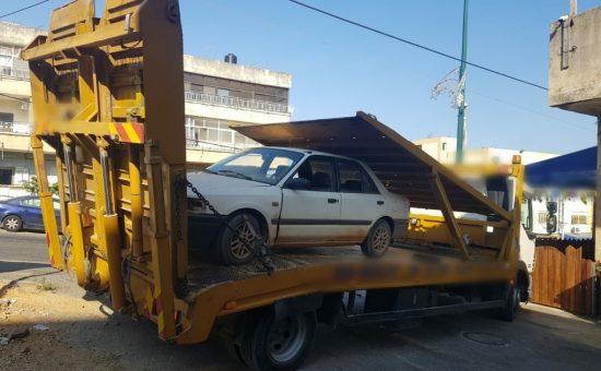 החרמת רכב