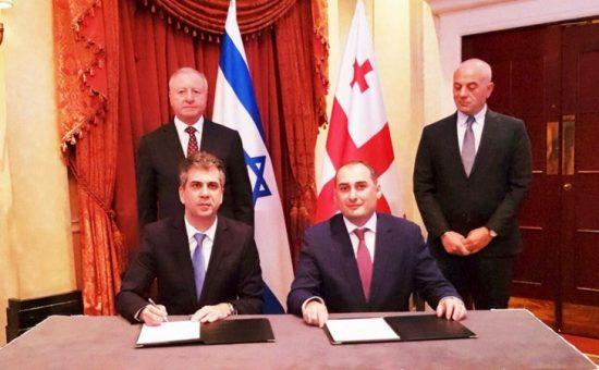 שגריר גאורגיה בישראל, שר הכלכלה הגאורגי, שר הכלכלה אלי כהן, שגריר ישראל