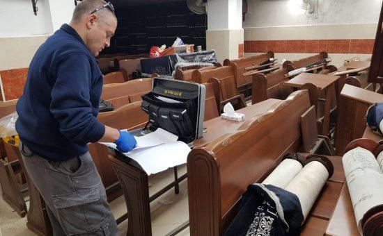 וונדליזם בבית הכנסת שיח ישראל