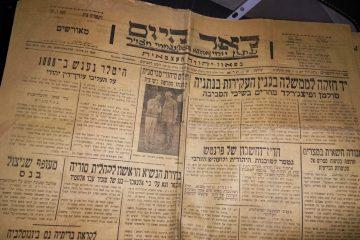 נחשף: היטלר איים להתאבד בגלל יהודי