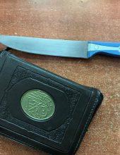 קוראן וסכין – נמנע פיגוע במערת המכפלה