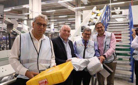 שר התקשורת בדואר ישראל