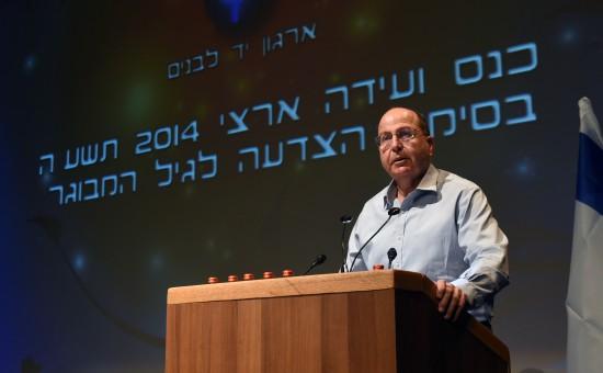 שר הביטחון בוגי יעלון. צילום: אריאל חרמוני, משרד הביטחון