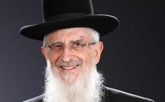הרב צבי כהן