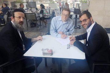 ירושלים: החרדים חתמו על 'הסכמי עודפים'