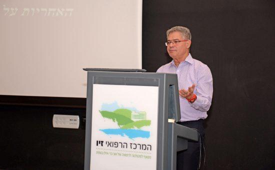 """פרופ' אבינועם רכס - יו""""ר בית הדין, בהסתדרות הרפואית בישראל, צילום: יוני לובלינר, המכללה האקדמית צפת"""