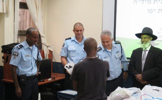 משטרת ישראל ונוער אתיופי