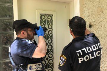 חיפה: מי משחית מזוזות בבתי מגורים?