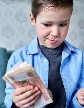חיסכון לכל ילד השוואה – רוצים להכפיל את סכום החיסכון? כל מה שחשוב שתכירו על האפשרויות השונות בתוכנית חיסכון לכל ילד