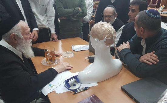 הרבנים משיבים