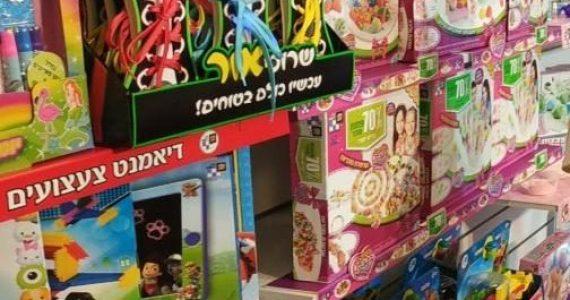 צעצועים ומשחקים חדשים שהילדים ישמחו להכיר