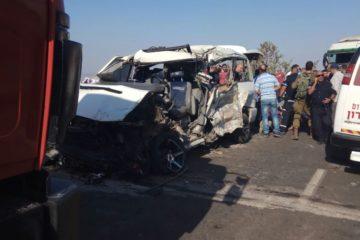 התאונה הקטלנית בשומרון: 5 הרוגים, 4 פצועים קשה ופצוע קל