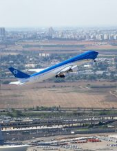 התרגשות: מטוס 'מדינת ישראל', בטיסת מבחן