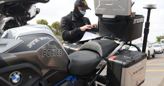 אלימות שוטרים: ועדת חקירה פרלמנטרית