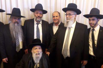 """אבל באשדוד: הרב אברהם עמר זצ""""ל"""