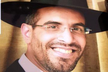 נעדר: אברך בן 33 מזכרון יעקב