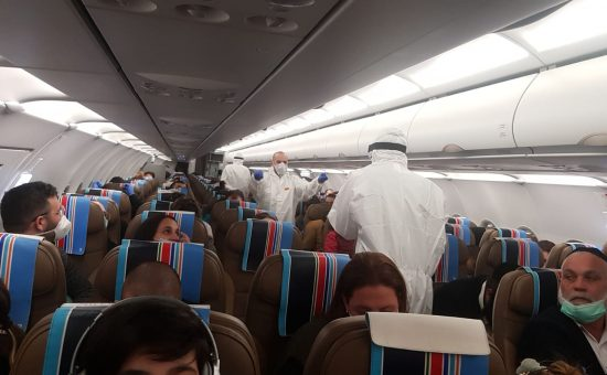 טיסת חילוץ מהונגריה