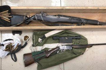 ירושלים: נשק נתפס בבית הערבים
