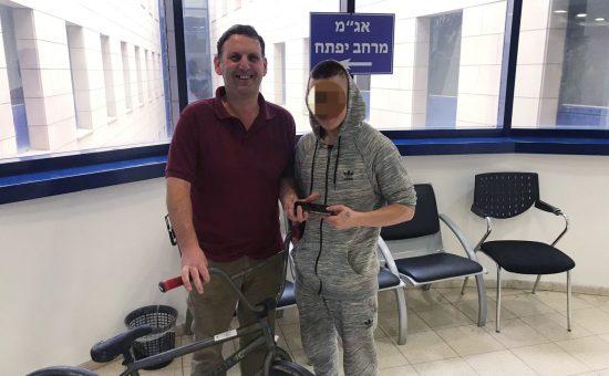 נער נשדד בתל אביב