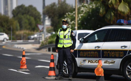 שוטר במחסום דרכים