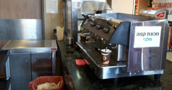 נטול קפאין: גם במשכן הכנסת הושבתו מכונות הקפה