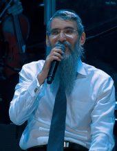 """צפו: אברהם פריד והסימפונית ראשל""""צ – 'אבא'"""