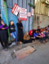 """אשדוד: המשטרה פשטה ועצרה שב""""חים"""