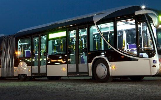 אוטובוס מבית 'הארגז'