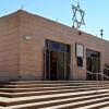 במודיעין פוחדים מהתחרדות: מתנגדים להקמת בית הכנסת