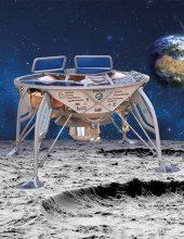 עוד שבועיים בירח – 'בראשית' ביצעה תמרון נוסף