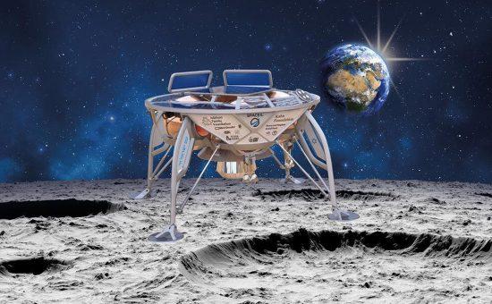הדמיית 'בראשית' על הירח
