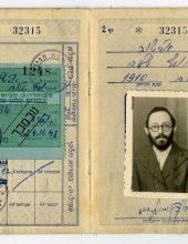 """הכירו: תעודת ה'פטור' של הגרי""""ש אלישיב"""