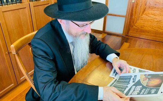 הרב לאזאר עם פרסומי שבת